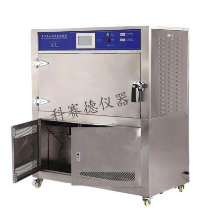 UV-B箱式紫外线老化试验箱