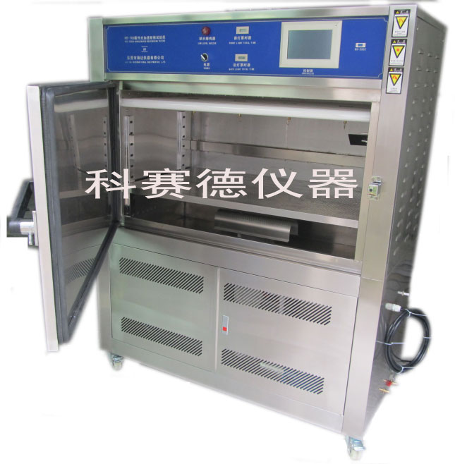 UV-B紫外线耐候试验箱