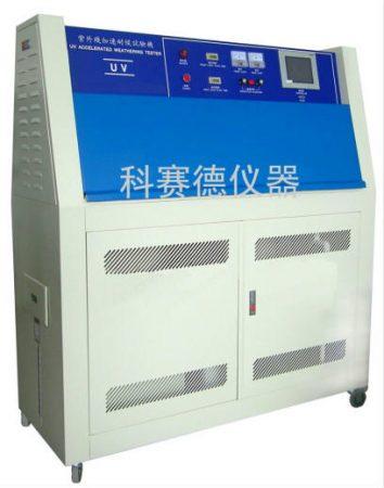 UVA-340紫外老化试验箱