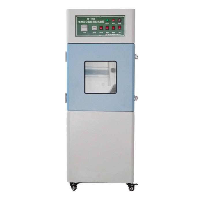 电池高空低压试验箱