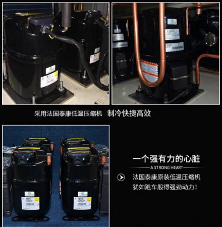 高低温试验箱冷冻系统